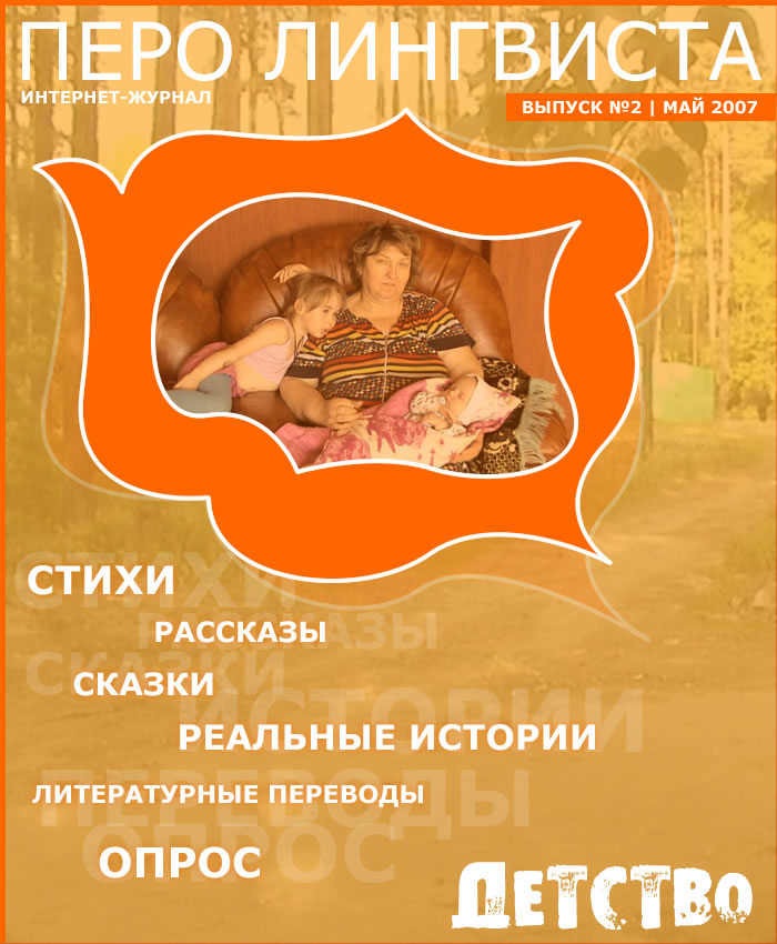 "The image ""http://www.litsovet.ru/images/shop_books_images/1139.jpg"" cannot be displayed, because it contains errors."