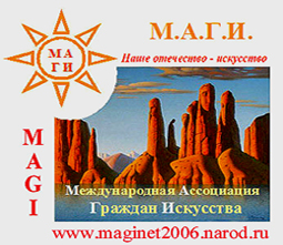 "The image ""http://maginet2006.narod.ru/MagilogorusFWWW05.jpg"" cannot be displayed, because it contains errors."