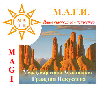"The image ""http://maginet2006.narod.ru/MagilogorusFinal.jpg"" cannot be displayed, because it contains errors."